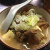 やきとり 柳仙 - 料理写真:もつ煮込み