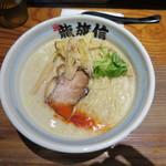 龍旗信RIZE - 鶏炊いたん塩そば 麺大盛