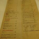 CAFE STRADA - メニュー