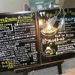 CAFE STRADA - 黒板