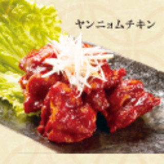 ヤンニョムチキン…850円