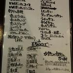 日本酒バル森 - 飲み放題メニュー・日本酒が凄い!