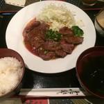 たくあん・牡丹亭 - サービスステーキセット