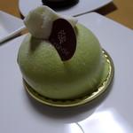 グランディール - ピスタチオのケーキ