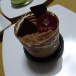 グランディール - ショコラとナッツのケーキ