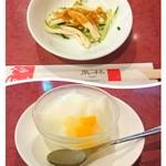 東林 - 前菜と杏仁豆腐