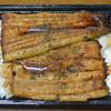 川廣 - 料理写真:うなぎ弁当(2,950円)