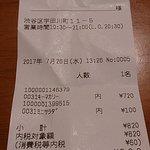 スパイスマジック - キーマカレーとミニサラダで820円