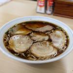 真砂 - 料理写真:チャーシュウ麺☆