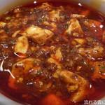 70580922 - 麻婆豆腐(大辛)