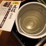 新潟・佐渡島 両津港直送 土風炉 - 日本酒