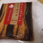 70581960 - サーモン昆布重ね巻ハーフ(750円)