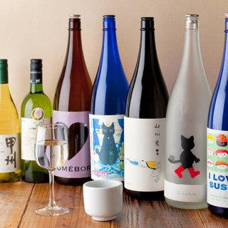 フルーティな日本酒と国産にこだわったワインはいかがでしょう?
