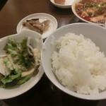 honkakushisenryourisantei - ご飯サラダ