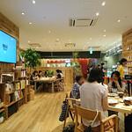 カフェ&ミール ムジ - Café&Meal MUJI