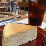 カフェ&ミール ムジ - 大和香糖のチーズケーキ