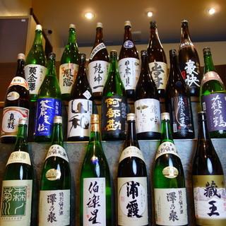 こだわりの日本酒・焼酎をお楽しみください!