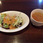 Bully's - サラダ、スープ
