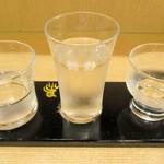 伊勢廣 - 利き酒セット