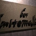 Bar Smitomashira -