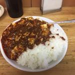 華隆餐館 - 陳麻婆豆腐丼 ¥918-