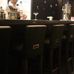 Bar Smitomashira - カウンター席