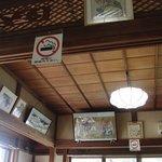善福寺そば処 - 古めかしい家屋が魅力的。