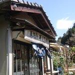 善福寺そば処 - お店の入口。