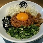 麺や マルショウ - 【台湾まぜそば】¥780