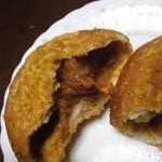 アンゼリカ - 旨辛カレーパン(辛口)