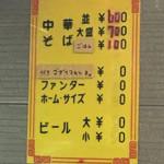 70591025 - メニュー