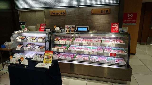 日山 東京駅店 (ヒヤマ) - 東...