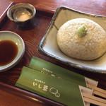 70593100 - 蕎麦がき  600円