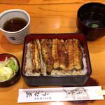 うな正 - うな重・梅(1350円税込)