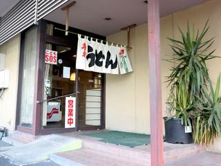 やな川 村黒店 - やな川さん