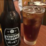 立ち飲みの野田屋 - ホッピー黒 450円