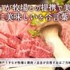 焼肉ノ志志 - メイン写真:
