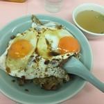 重松飯店 - 焼豚玉子飯