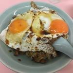 重松飯店 - 焼豚玉子飯アップ