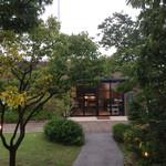 Okushimoronfutako - 屋上庭園にあります。