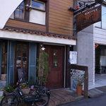 廣屋珈琲店 -