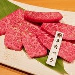70597112 - 三角バラ(2200円)