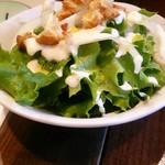 ヒラソル - セットのサラダ