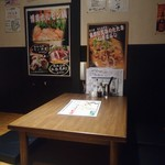 元気屋 ふってん 南大塚店 - 個室