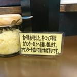 70597743 - 店内