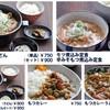 モツ煮専門店わんや - 料理写真: