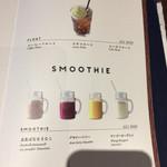 kawara CAFE&DINING -FORWARD- 横浜ワールドポーターズ店 - メニュー(の一部)
