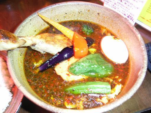 SOUP CURRY&HAMBURG 龍祈(TATSUKI)