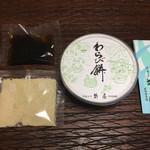 御菓子司 菊屋 - わらび餅