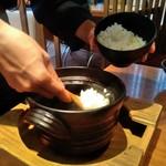 音音 - [料理] 土鍋炊き ご飯 ②